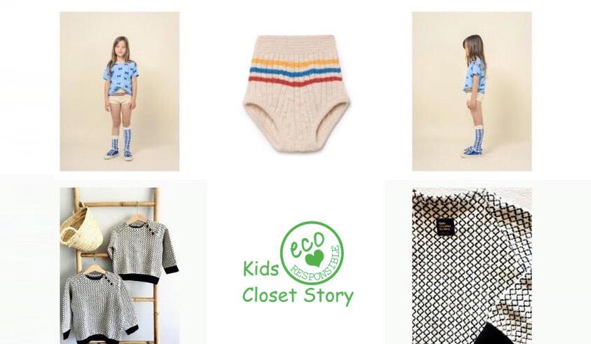 Jornal T – Kids Closet: Roupa em segunda mão como primeira opção